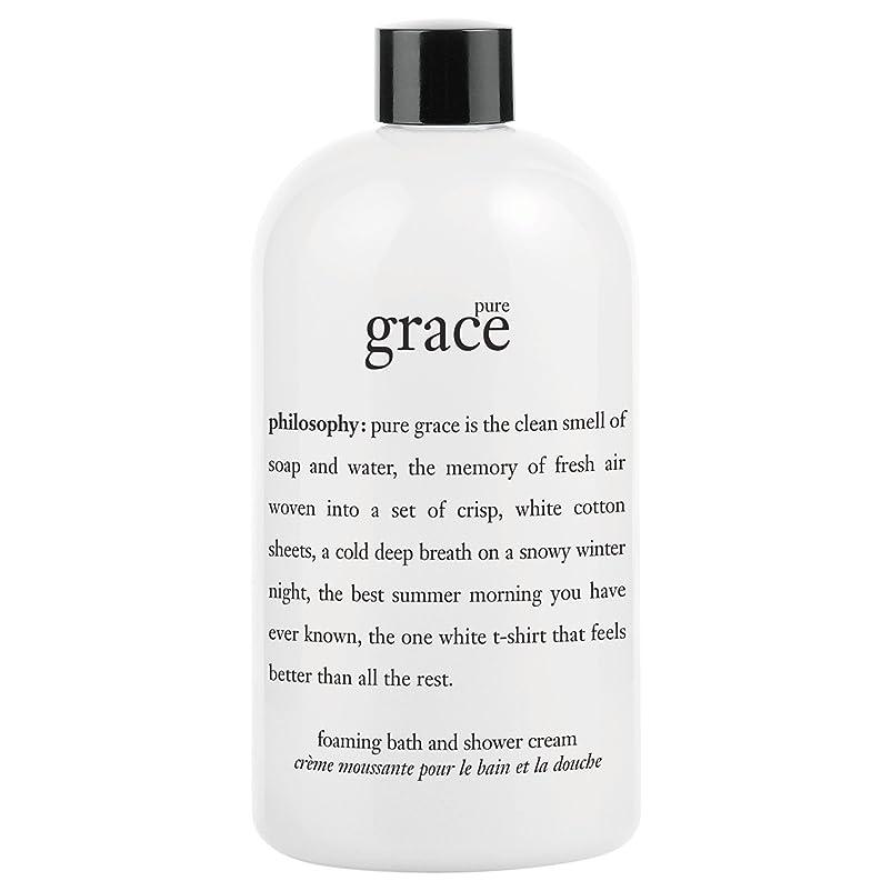 観光に行くブリリアントこれまで哲学純粋な恵みシャワージェル480ミリリットル (Philosophy) - Philosophy Pure Grace Shower Gel 480ml [並行輸入品]