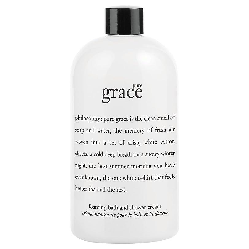粘液シンポジウム補助哲学純粋な恵みシャワージェル480ミリリットル (Philosophy) (x2) - Philosophy Pure Grace Shower Gel 480ml (Pack of 2) [並行輸入品]