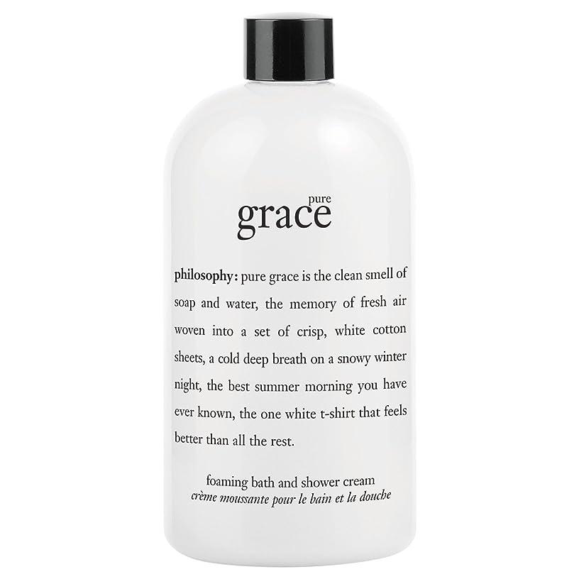解放責める落とし穴哲学純粋な恵みシャワージェル480ミリリットル (Philosophy) - Philosophy Pure Grace Shower Gel 480ml [並行輸入品]