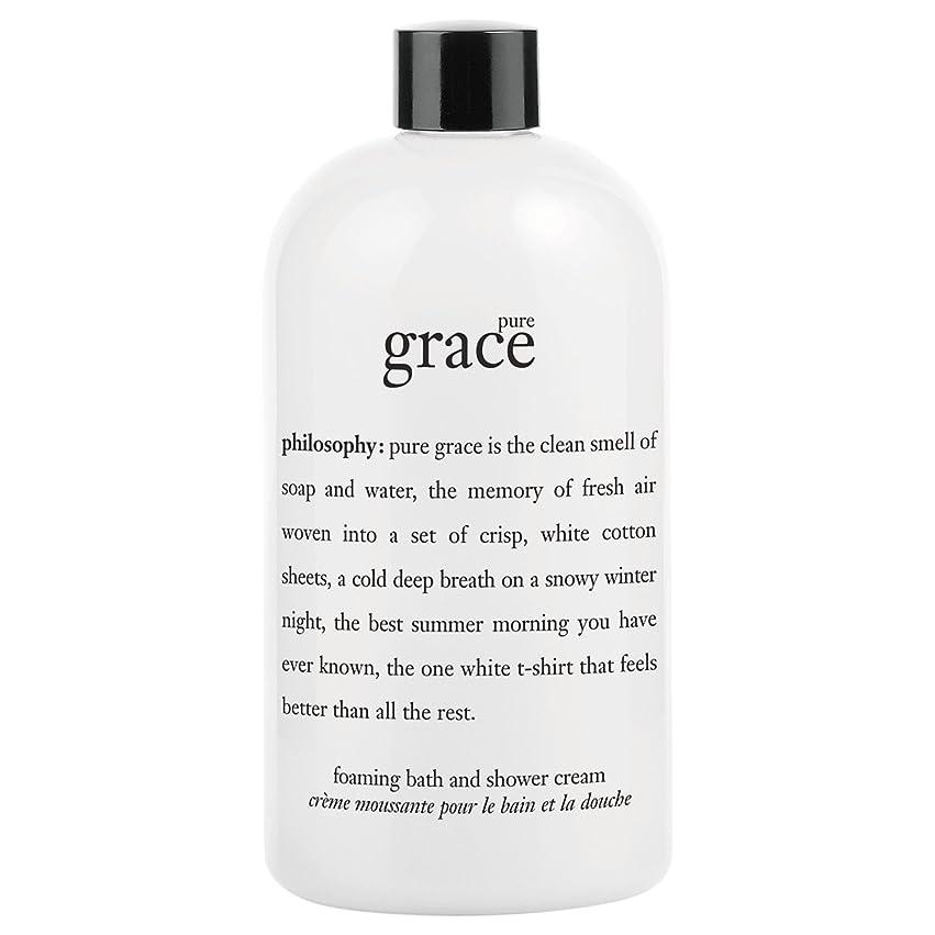 ボイラースパイバス哲学純粋な恵みシャワージェル480ミリリットル (Philosophy) - Philosophy Pure Grace Shower Gel 480ml [並行輸入品]