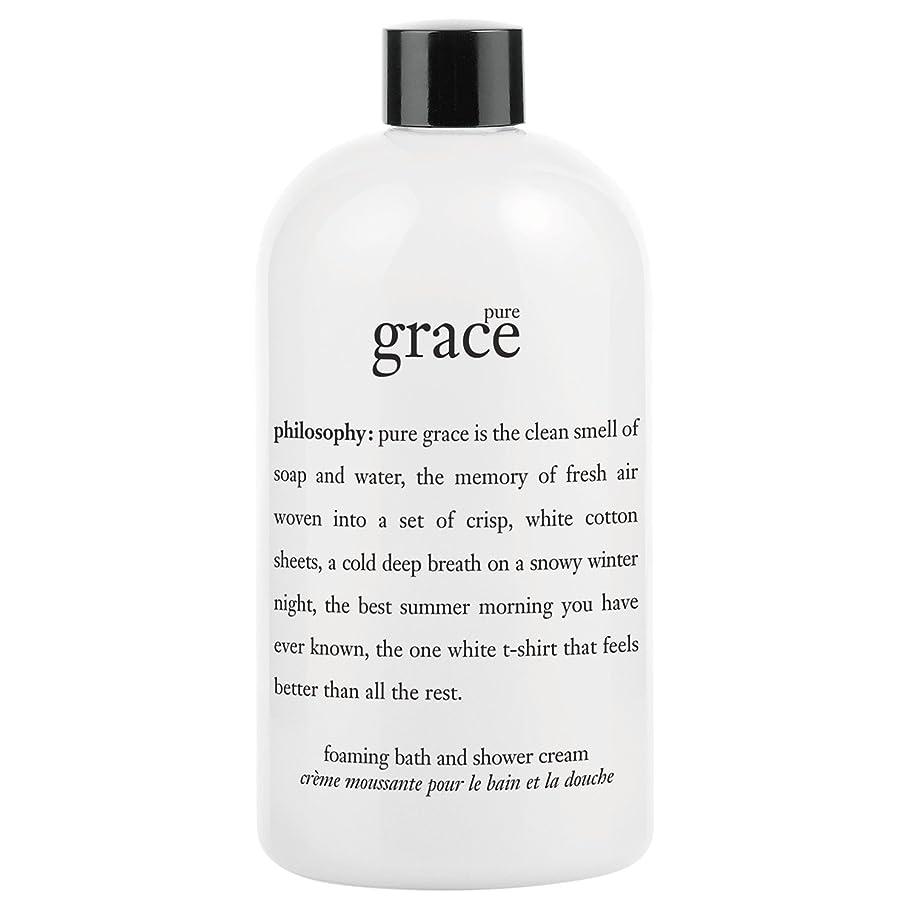 母成功浸透する哲学純粋な恵みシャワージェル480ミリリットル (Philosophy) - Philosophy Pure Grace Shower Gel 480ml [並行輸入品]