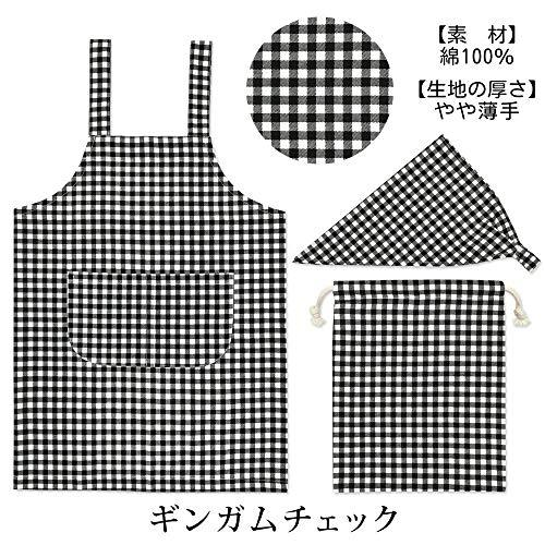 クワッド『よつば洋品店オリジナルキッズエプロン3点セット』