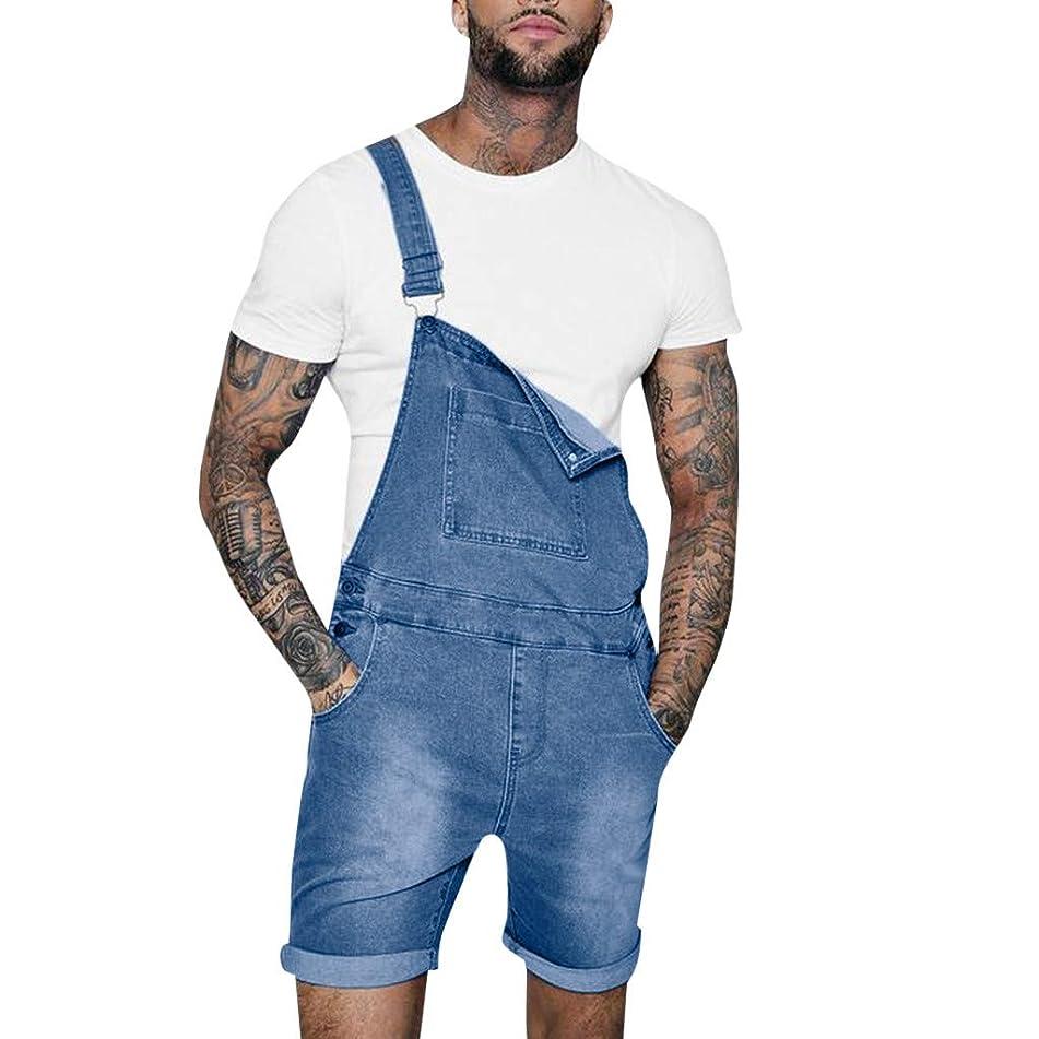Men Denim Jumpsuit HANANei Casual Bib Overall Short Button Ripped Jeans Trousers Suspender Pants