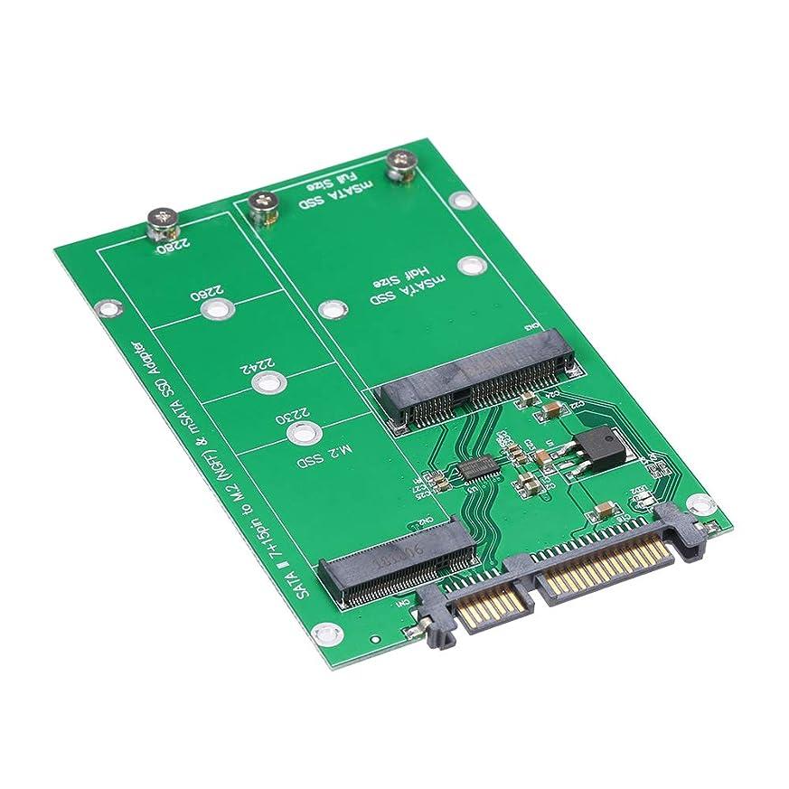 交換可能レガシー考えるKKmoon SATAアダプターコンバーターへM.2 NGFF MSATA SSD SATAサポート2230 2242 2260 2280