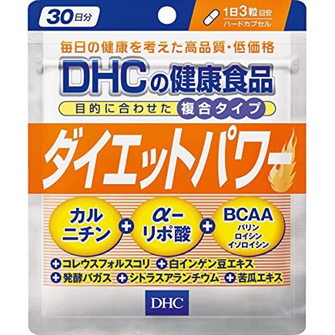 スラム国民補正DHC ダイエットパワー 30日分