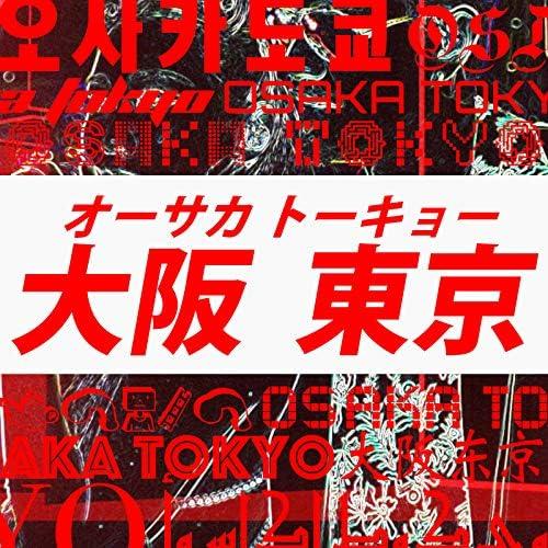 EXILE ATSUSHI × 倖田來未