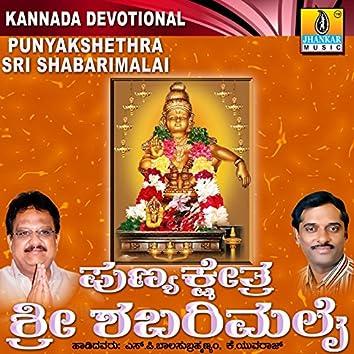 Punyakshethra Sri Shabarimalai
