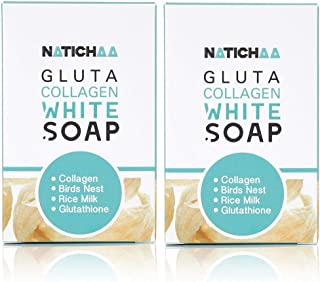 Glutathione & Collagen Whitening Soap ( 2 Pack ) – Reduce Wrinkles, Freckles,..