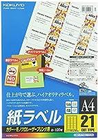 コクヨ ラベル カラーレーザー カラーコピー21面 100枚 LBP-F7160-100N Japan