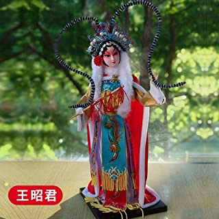 Adornment Old Chinese Style Beijing Yiren Forbidden City Gift Peking Opera Drama Face Dolls Features Crafts 33cm-12 inch W...