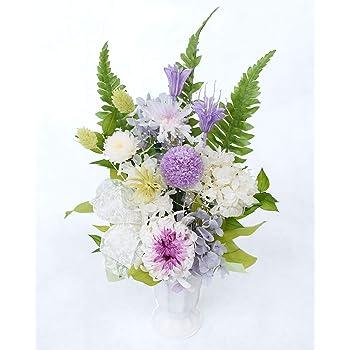 柚 菊いり白紫基調 プリザーブドフラワー お供え お盆 初盆 お彼岸 秋 彼岸仏花