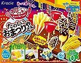 Kracie Popin' Cookin' Japanese Festival DIY Candy (1...
