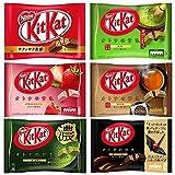 ネスレ キットカットミニ オトナの甘さ 6種各1袋 (合計6袋)