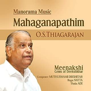meenatchi meenatchi mp3 song