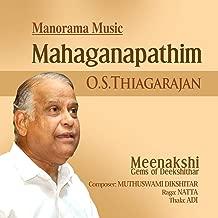 Mahaganapathim (From