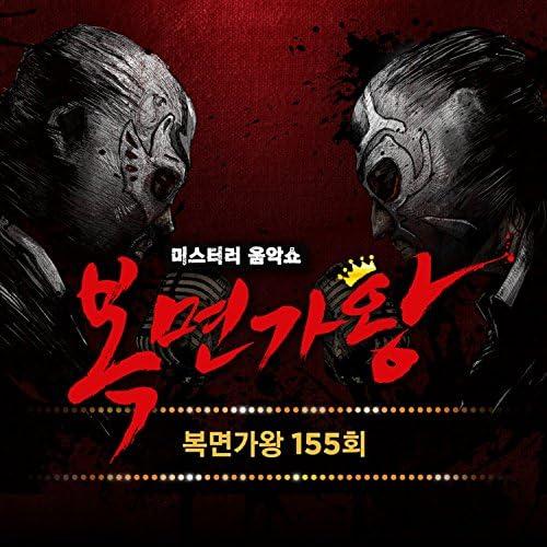 Kim So Hee & Ko Eun Sung