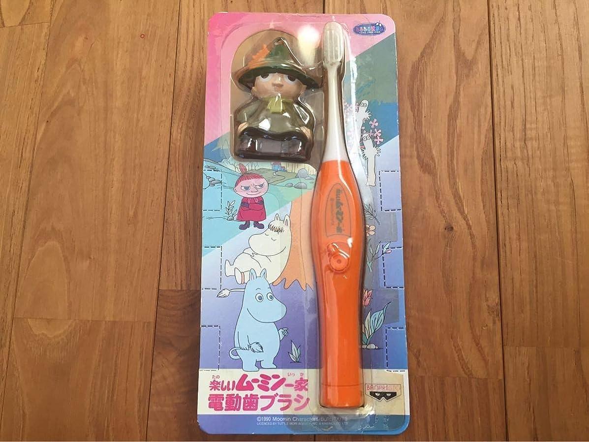 計画的ローンレザームーミン一家 電動歯ブラシ スマーフ