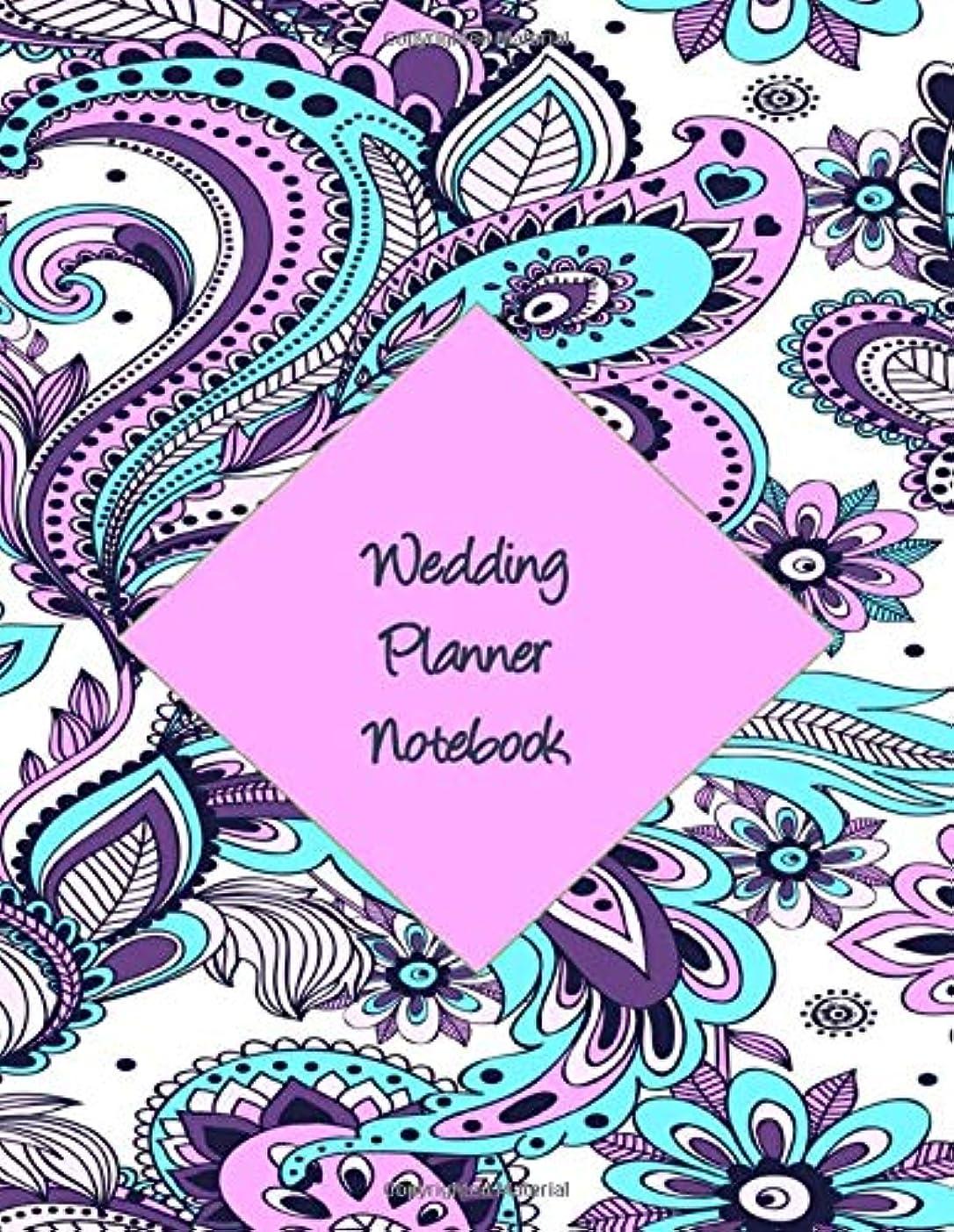支店贅沢な非常に怒っていますWedding Planner Notebook: Purple and Blue Paisley Cover - Large Size - Ultimate Planning Helper - Essential Checklists - Aide Memoir Sheets - Monthly/Weekly Reminders