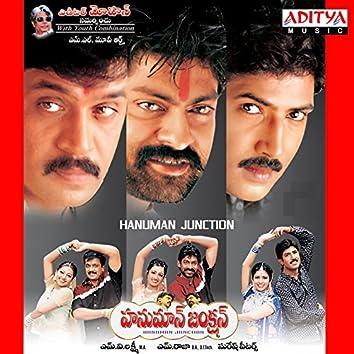 Hanuman Junction (Original Motion Picture Soundtrack)