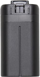 Mavic Mini インテリジェント フライトバッテリー 1100mAh 国内正規品 DJI認定ストア