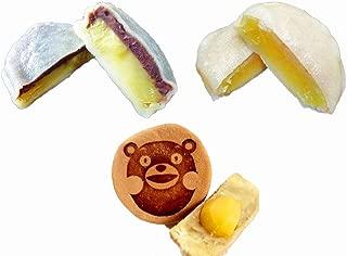 から栗饅頭 10個+いきなり団子 黒あん10個+白あん10個セット かんしょや モチモチの熊本銘菓とくまモンの焼き印入り栗饅頭