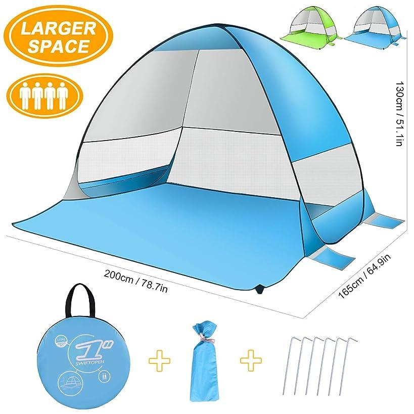 SLB Pop Up Beach Tent, Sun Shelter Shade Easy Up Portable Anti UV Cabana Beach Umbrella for Outdoor 3 or 4 Person