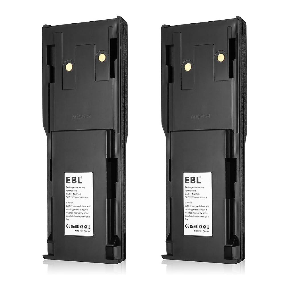EBL HNN8148, HNN8148A Two-Way Radio Battery for Motorola P110, P-110 Radius 7.2V 2500mAh Ni-MH Rechargeable Battery 2 Pack