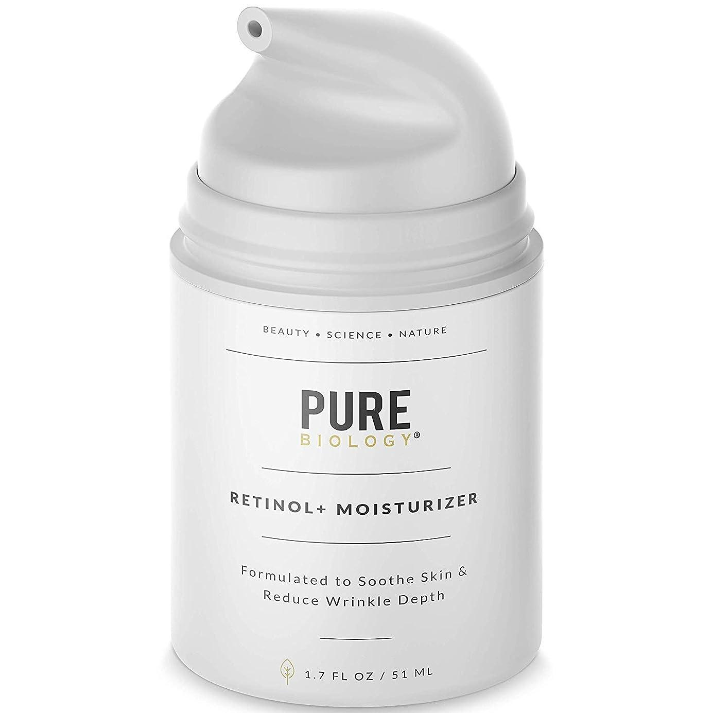 と闘う段落だます[Pure Biology] [Premium Retinol Cream Face Moisturizer – Face & Eye Skin Care] (並行輸入品)
