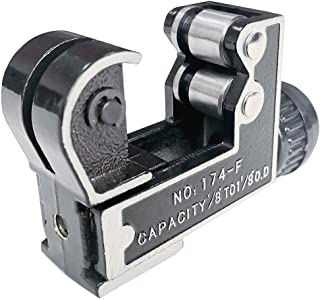 Wostore Mini Pipe Tube Cutter 1/8 to 1-1/8 Inch Tubing Cutter - for Copper Aluminum PVC Plastic.