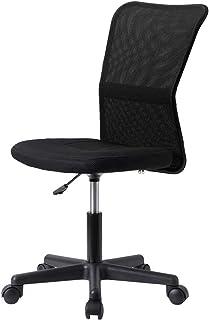 オーエスジェイ(OSJ) オフィスチェア メッシュチェア パソコンチェア 7色(ブラック) PP003632GAA