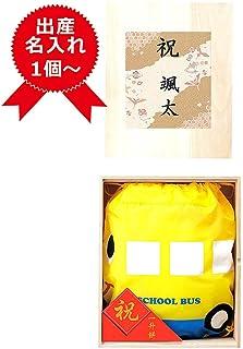 桐箱入り 一升餅 | 名入れ無料 | 2WAYバッグ付属 | 国産水稲もち米100%の丸もち (いちご)