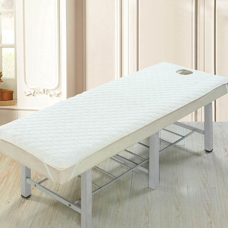 Beauty Bedspread Padded Mattress in Winter Thermal Mattress Beauty Salon Mattress Special Mattress Foldable Mattress-G