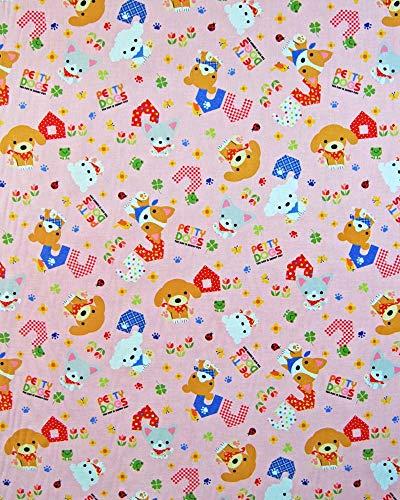 お昼寝布団カバー 95×120 cm 95 120 サイズオーダー 保育園 綿 ファスナー 柄番100ピンク