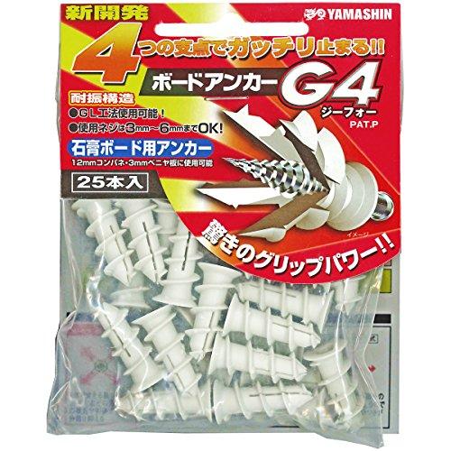 ボードアンカーG4 G4-25