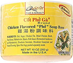 Quoc Viet Foods Chicken Flavored Pho Soup Base (Cot Pho Ga) - 2 Pack (10 oz. Each)
