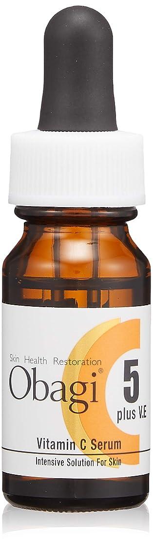 宿泊取り除く再生的Obagi(オバジ) オバジ C5セラム(ピュア ビタミンC 美容液) 10ml