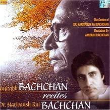 Amitabh Bachchan Recites Dr. Harivansh Rai Bachchan Best Poems in Legendary Voice  Poem Recital/ Harishvansh Rai Bachchan/ Amitabh Bachchan/ Hindi Poems/Legend