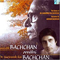 Amitabh Bachchan Recites Dr. Harivansh Rai Bachchan (Best Poems in Legendary Voice)(Poem Recital/ Harishvansh Rai Bachchan/ Amitabh Bachchan/ Hindi Poems/Legend) by Amitabh Bachchan