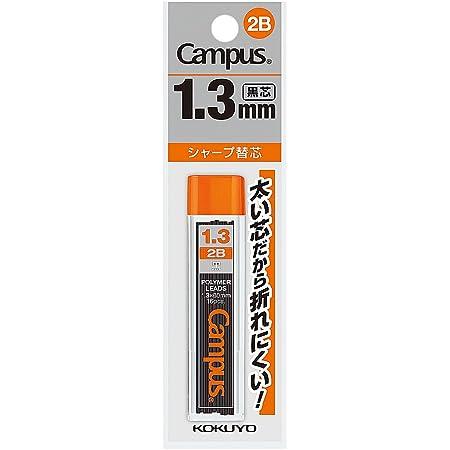 コクヨ キャンパス シャープ替芯 1.3mm 2B 16本入 PSR-C2B13N-1P