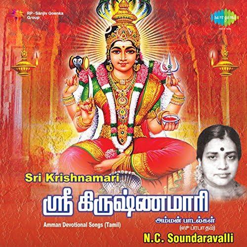 M. S. Viswanathan, K. Somu