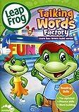 LeapFrog: Talking Words Factory