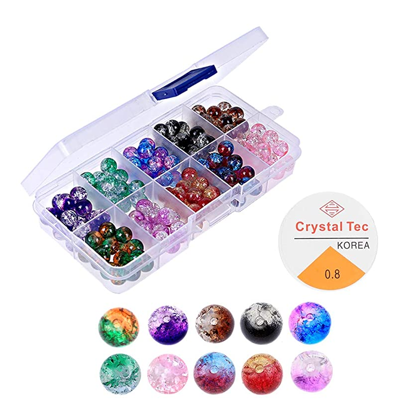 Beads For Jewelry Making Beads For Kids Crackle Glass Beads For Jewerly Making With Elastic Cord .Assortment With Plastic Box 8mm Beads 200Pcs (8mm)