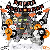 Juego XXL de decoración de Halloween Banner de Feliz Halloween 1PCS +Globos de Halloween 15PCS+Telaraña 2PCS+Arañas Pequeñas 4PCS+Photo Props 22PCS+Guirnalda de papel de murciélago 1PCS