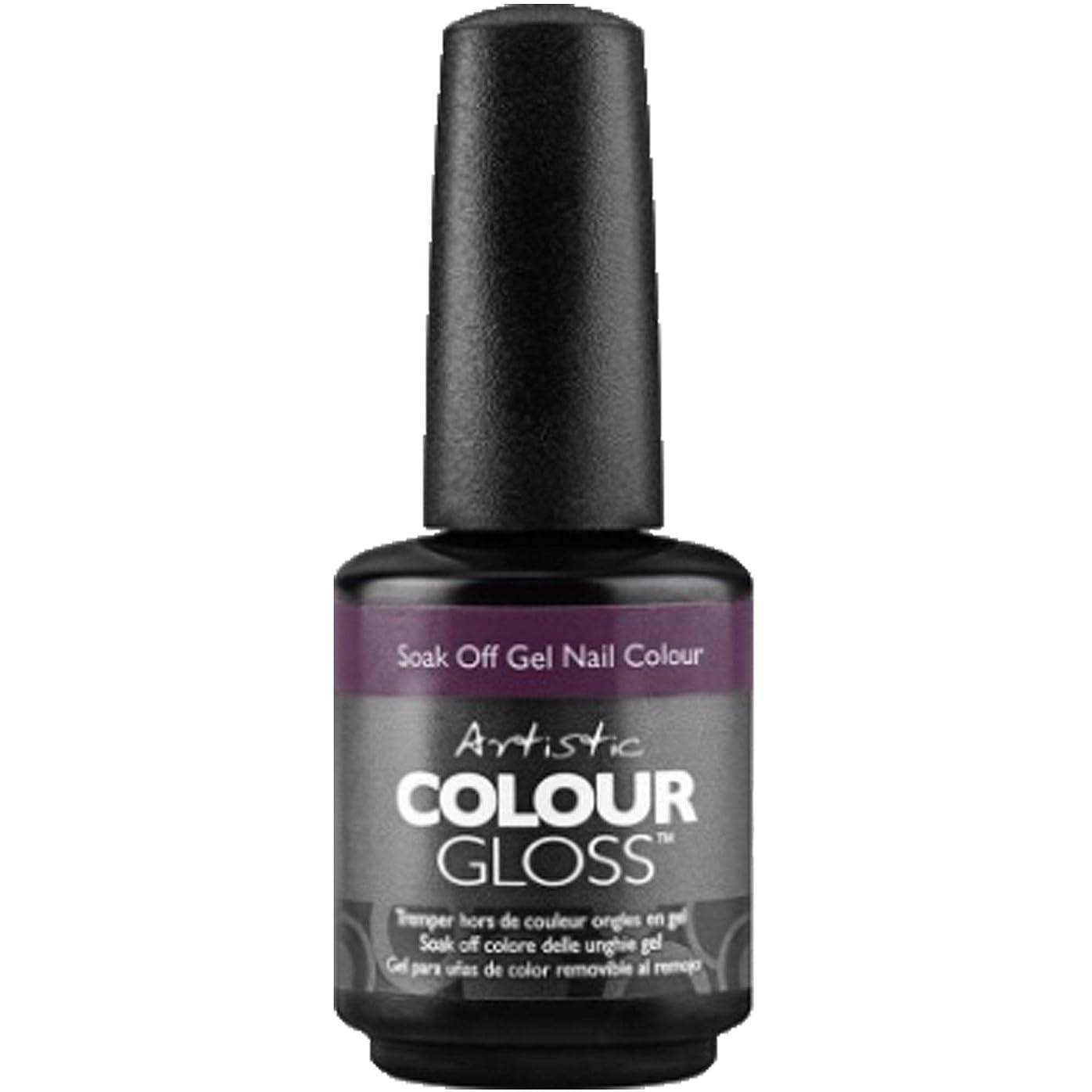 ナサニエル区潤滑する波Artistic Colour Gloss - No If's, And's or Buttons - 0.5oz / 15ml