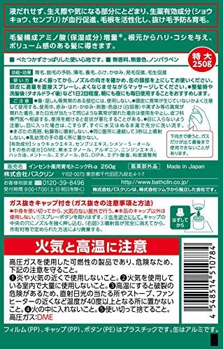【医薬部外品】インセント薬用育毛トニック育毛剤無香料250g特大ペアパック男性向け