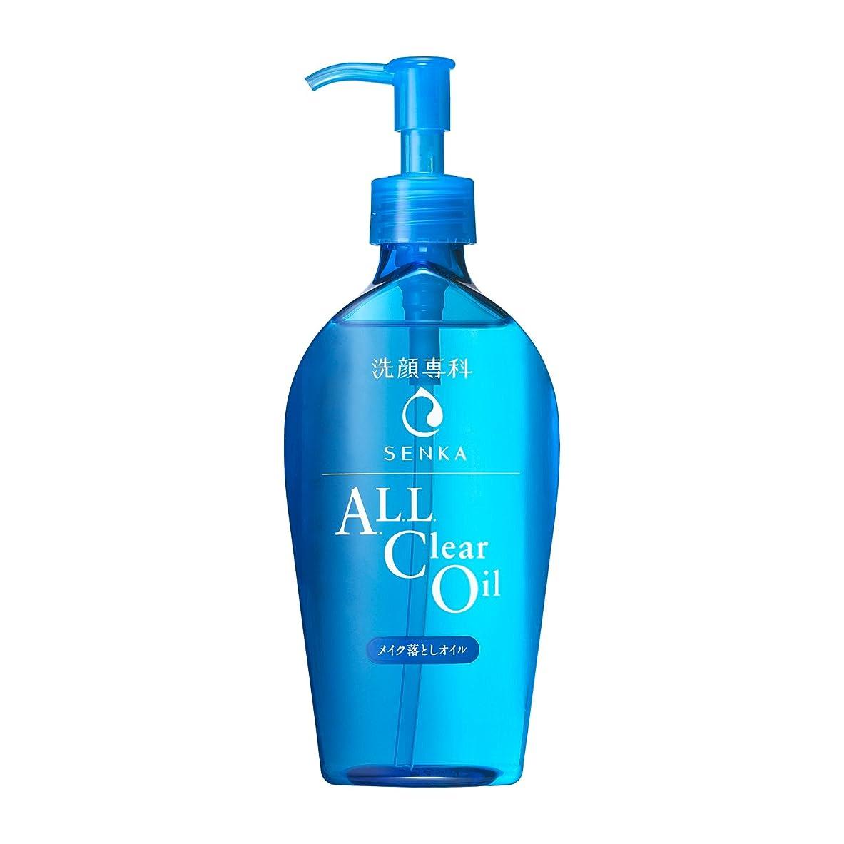 ぼかす証明する満たす洗顔専科 オールクリアオイル 230mL