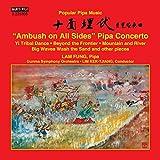 Man-Chung: Pipe Music [Lim Kek-Tjiang, Lam Fung, Gunma Symphony Orchestra] [MARCO POLO: 8225806]