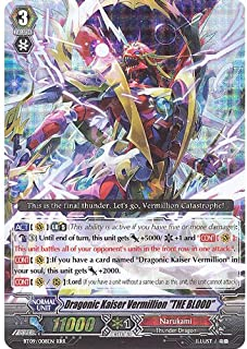 """Cardfight!! Vanguard TCG - Dragonic Kaiser Vermillion """"THE BLOOD"""" (BT09/008EN) - Booster Set 9: Clash of the Knights & Dragons"""