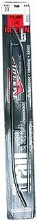 Roetin Polaris New X10-1 Carbide Trail Runner Wear Bar Rod 246 Ski, 100-246