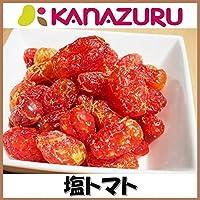 金鶴食品 塩トマト 500g